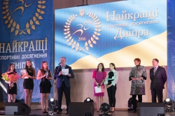 news-ceremony-dnepr-2016-03
