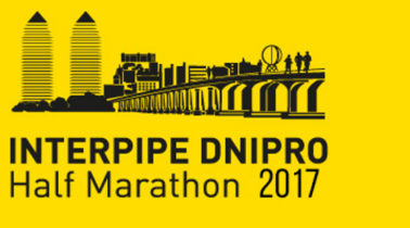 preview-INTERPIPE-Dnipro-Half-Marathon
